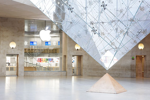 formation-gratuite-apple-store